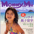 Mommy & Mii - Feature Story!